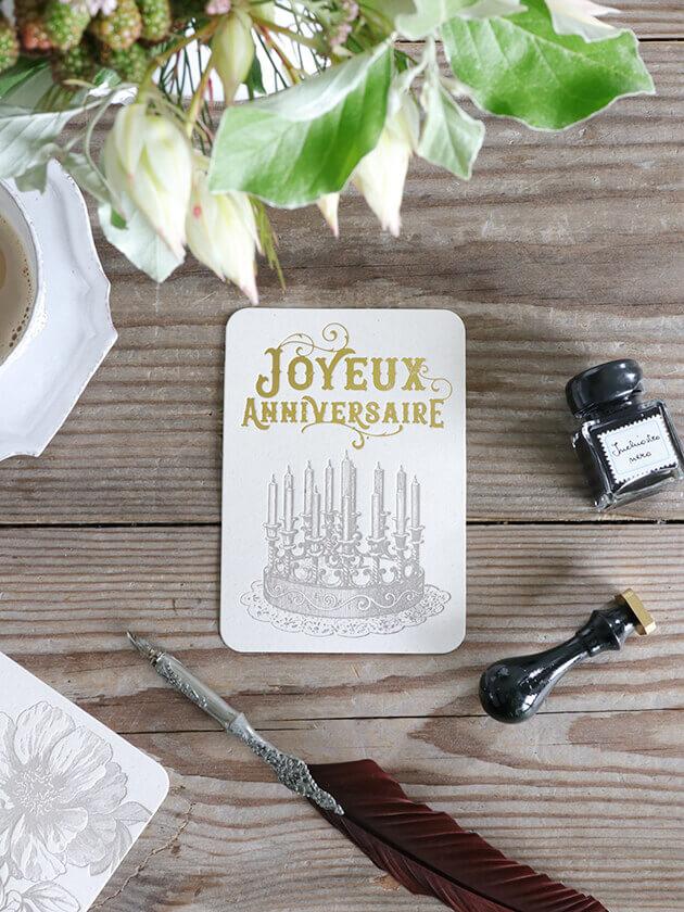 LetterPressカードJoyeux Anniversaire